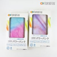 Rainbow RB-CG8040UV Marble pattern Power Charger -10000mAh