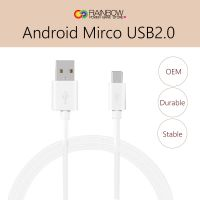 Micro Cable, Rainbow Charger Cables to USB Syncing and Charging Cable Data Charger for Android, Samsung, Nexus, LG, HTC, Nokia, Sony, and More