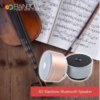 Rainbow R2 Portable Wireless Bluetooth Speaker with Built-in-Mic,Handsfree Call,AUX Line,TF Card,HD Sound and Bass for Iphone Ipad Android Smartphone and More