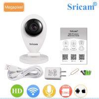 Sricam Wi-Fi Mini IP Camera Home security 720P HD