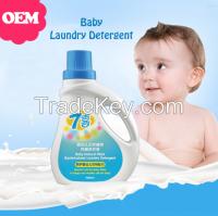 OEM BABY laundry detergent