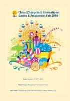 China (Zhongshan) International Games&Amusement Fair 2016