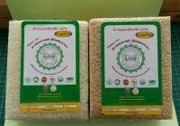 organnic thai hommali rice