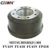 brake drum Mitsubishi MC824861 truck parts FV14T front axle