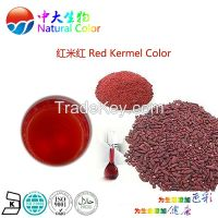 natural food color red rice red pigment supplier