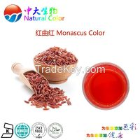 natural Monascus color food additives pigment
