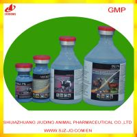 Top GMP veterinary pharmaceutical ivermectin injection for poultry livestock pets deworming medicine