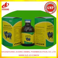 Hot sale veterinary medicine multivitamin injection