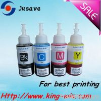 Wholesale high quality dye sublimation ink for Epson 100ml