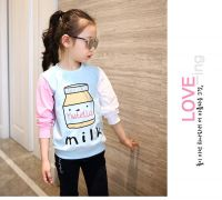 girls' long sleeve