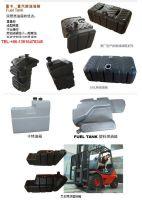 polyethelene autoparts fuel tank