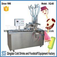 EXTRUSION ICE CREAM MACHINE