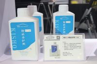 KISHO X-02 Maintain Agent For Glass Coating Layer