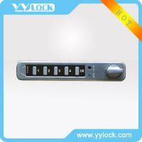 Electronic drawer lock electronic furniture lock
