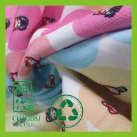 100% Bamboo fiber fabrics