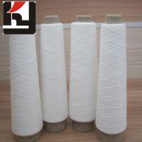 100% polyester ring spun yarns