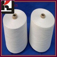 100% polyester ring spun yarns 60ne/1virgin yarns