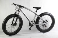 new 21 speed 26inch 4.0 fat tire wheel road bicycle mtb mountain sand snow bike