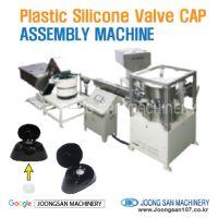 Plastic silicone valve cap assembly machine