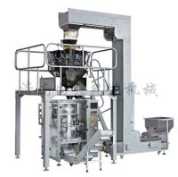 GQ-720 Automatic Food Packaging Line