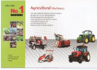 used agricultural farm machine