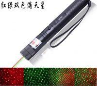 Red & Green Laser Pointer 303