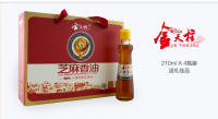 sesame oil  210ml*4
