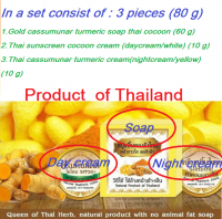 Thai cassumunar turmeric cream&soap. (Queen of herb, Thai natural product with no animal fat)