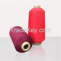 100% Nylon Yarn Manufacturer 75D/24F High Stretch Flament Nylon 66 DTY