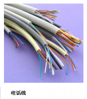 High quality communication cable HYV HYY HVV with 0.50mm copper conductor