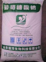Sodium Gluconate (Industrial Grade)  [SG] tech grade/concrete additive/industry grade/construction/sodium gluconate