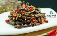 Edible Organic Bracken Fern
