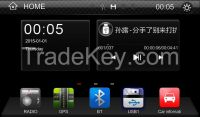 7 Inch WINCE Capacitive Screen Universal Car GPS Navigation