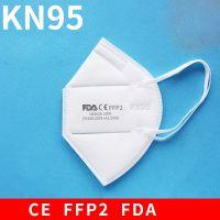 KN95 Face Mask CE FDA FFP2 Certificates 0.8-1 usd/piece