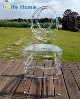 Phoenix Transparent chiavari resin chair wedding chair banquet hotel chair