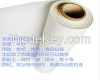 39g silicone baking paper for sale