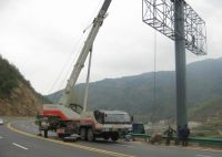 used zoomlion truck crane 50t mobile crane 50 ton QY50V CHEAP SALE BUY SELL