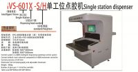 3 Axis Automatical Glue Dispensing Machine with Vision System