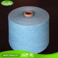 40% Superwash Merino Wool