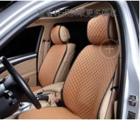 Car seat cover simple style with four season leather