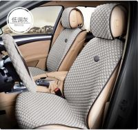 Ice silk Car Seat Cover flat shape