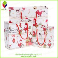 Customized Printing Christmas Gift Paper Bag
