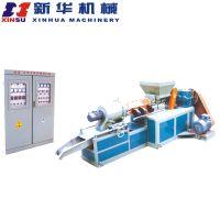 EVA/PVC/TPR Plastic Granulating Pelletizing Compounding Machine Line