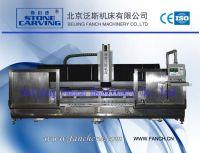 SKD-3015ATC   High Speed Stone Machining Center