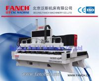 FC-2413SY-4D Wood 4 Axis 8 Spindles 3D Engraving Machine