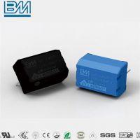 BM MKP Induction heating capacitor