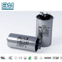 CBB65 AC motor lighting capacitor