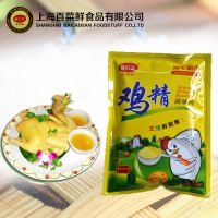 Chicken flavor essence granule natural rawmaterial with factory price