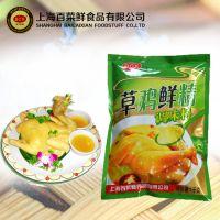 BaiCaiXian Brand chicken flavor essence powder wholesale