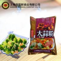India flavor garlic powder for hot pot ingredients wholesaled by OEM factory